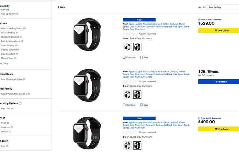 5 Best Comparison Shopping Engines [CSE Sites]